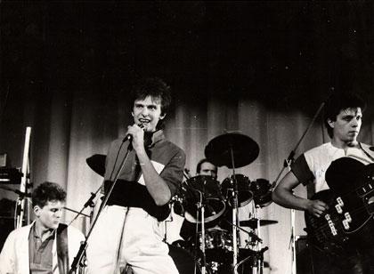 Сергей Васильев в составе группы «Здравствуй, песня!», 1985 год